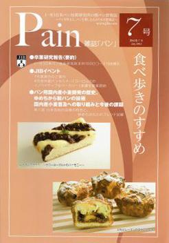 日本の元気なパン屋さん NUKUMUKU様